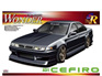Aoshima 1/24 Wonder Cefiro (A31) (Nissan)
