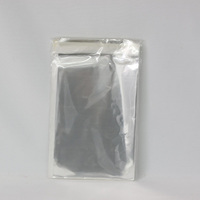 100 resealable small bags - 125(W) x 175(H) mm