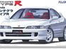 Fujimi 1/24 Honda Integra Type R