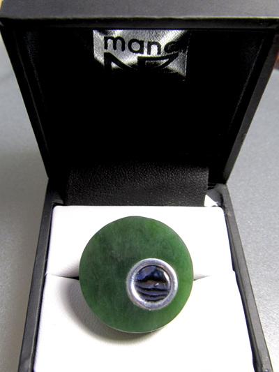 1041 Mana NZ Greenstone and Paua Ring