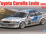 Beemax 1/24 Toyota Corolla Levin (AE92) '88 Gr.A