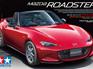 Tamiya 1/24 Mazda MX5 Roadster