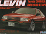 Fujimi 1/24 03865 Toyota Corrola Levin 1600 GT-Apex AE86 1983