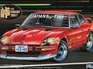 Fujimi 1/24 S130 Fairlady 280Z-T