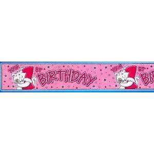 1st Birthday Banner - Pink Kitten