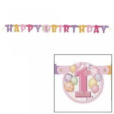 1st Birthday Party Range