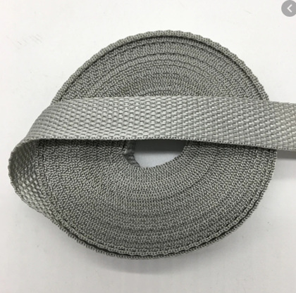 2.5cm Wide Grey Nylon Webbing
