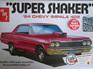 AMT 1/25 1964 Chevy Impala 409 Super Shaker