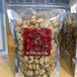 Honey Roasted Macadamias 400g