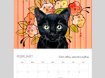 2020 MINI desk calendar * SOLD OUT