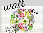 2020 wall calendar *  ALMOST GONE!