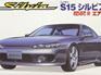 Fujimi 1/24 Nissan Silvia S15 Spec R
