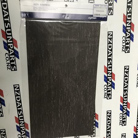 255 mm x 450 mm x 0.5mm Gasket Sheet