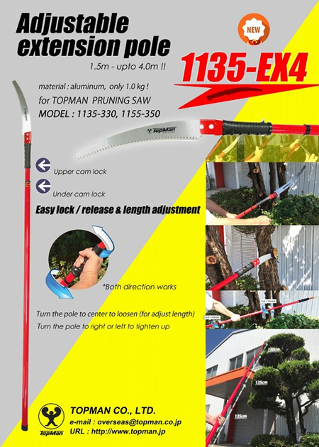 4 metre lightweight telescopic pole saw