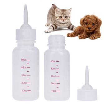 50ml Puppy Kitten Feeding  Bottle