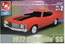 AMT 1/25 1972 Chevelle SS
