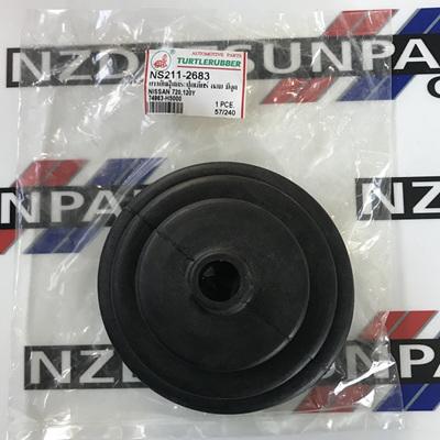 Datsun B210 120Y 720 Ute Gearstick Boot