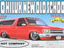 Aoshima 1/24 1980 Toyota Hilux New Old School Truck