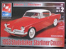 AMT 1/25 1953 Studebaker Starliner Coupe