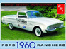 "AMT 1/25 1960 Ford Ranchero ""Ohio George"""