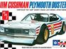 AMT 1/25 Jim Cushman's Plymouth Duster Short-Track