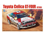 Beemax 1/24 Toyota Celica ST165 1990 Safari Rally