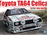 Beemax 1/24 Toyota TA64 Celica 84' Portugal Rally Ver.
