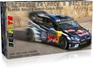 Belkits 1/24 Volkswagen Polo WRC 2016 Ogier - Latvala - Mikkelsen - Monte Carlo