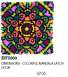 DI75000  Colorful Mandala