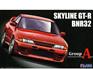 Fujimi 1/24 Nissan R32 Skyline GT-R Group A