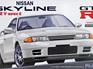 Fujimi 1/24 Nissan Skyline GT-R R32 V-Spec II BNR32