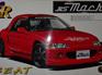 Aoshima 1/24 Honda Beat RS Mach