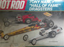 Revell 1/25 Tony Nancy 'Hall of Fame' Dragsters