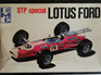 IMC 1/25 Lotus Ford STP Special