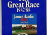 James Hardie 1000 1987/88 by Bill Tuckey
