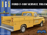 Moebius/Model King 1/25 1965 Ford F-100 Service Truck