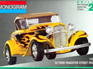 Monogram 1/24 32 Ford Roadster Street Rod