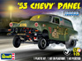 Revell 1/25 '53 Chevy® Panel
