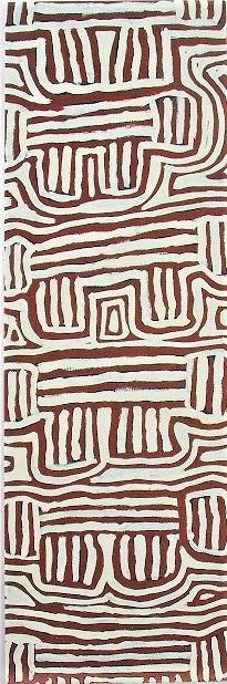 Aboriginal Art Bookmark - Awely (Women's Ceremony)
