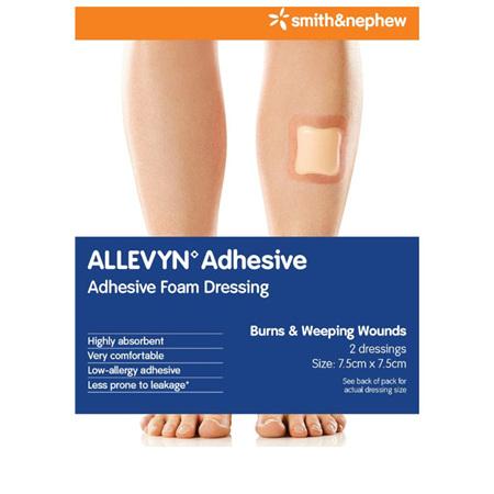 ALLEVYN ADHESIVE DRESSING 7.5X7.5CM 2 PACK