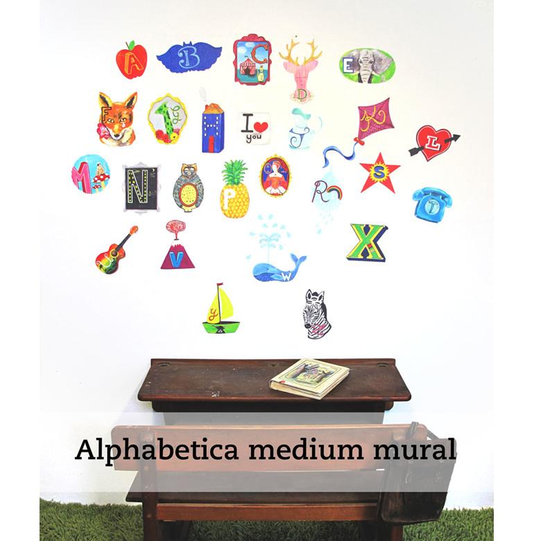 Alphabetic medium wall mural