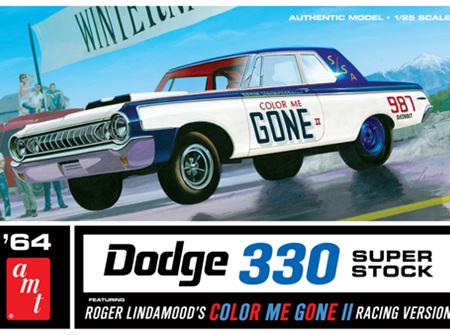 AMT 1/25 Color Me Gone 1964 Dodge 330 Superstock