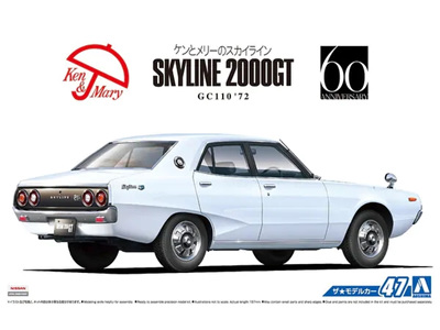Aoshima 1/24 72 Skyline 2000GT