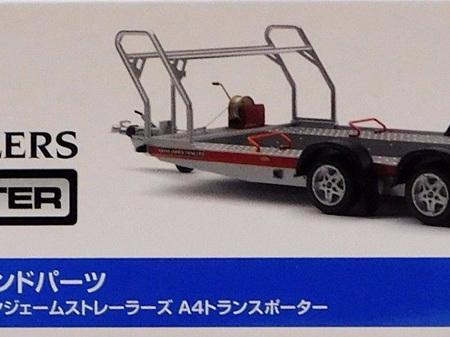 Aoshima 1/24 Brian James Trailer A4 Transporter
