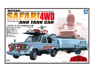 Aoshima 1/24 Concrete Western Safari 4WD and Tank Car
