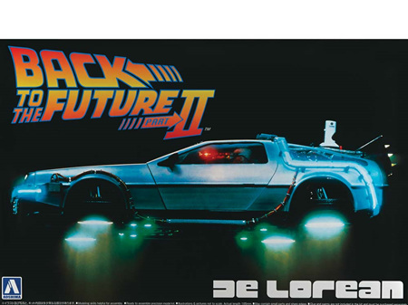 Aoshima 1/24 Delorean Dmc Back To The Future 2