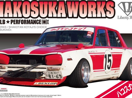 Aoshima 1 /24 LB Performance LB-SP Hakosuka Works LibertyWalk