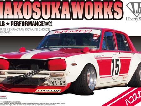 Aoshima 1 /24 LB Performance LB-SP Hakosuka Works LibertyWalk