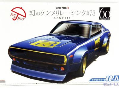 Aoshima 1/24 Nissan KPGC110 Phantom Kenmeri Racing