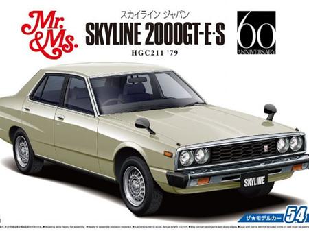 Aoshima 1/24 Nissan Skyline 2000GT-E-S HGC211